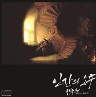 Chae Dong Won Vol. 1 (韓国盤)