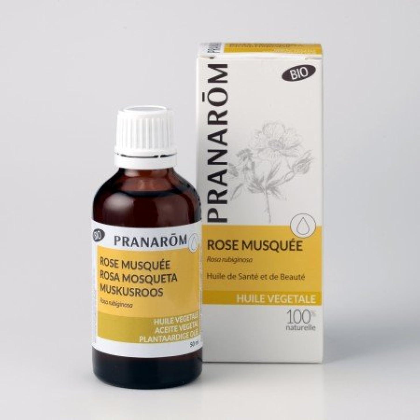 薬局ピアノを弾くとらえどころのないローズヒップ油(植物油)/プラナロム