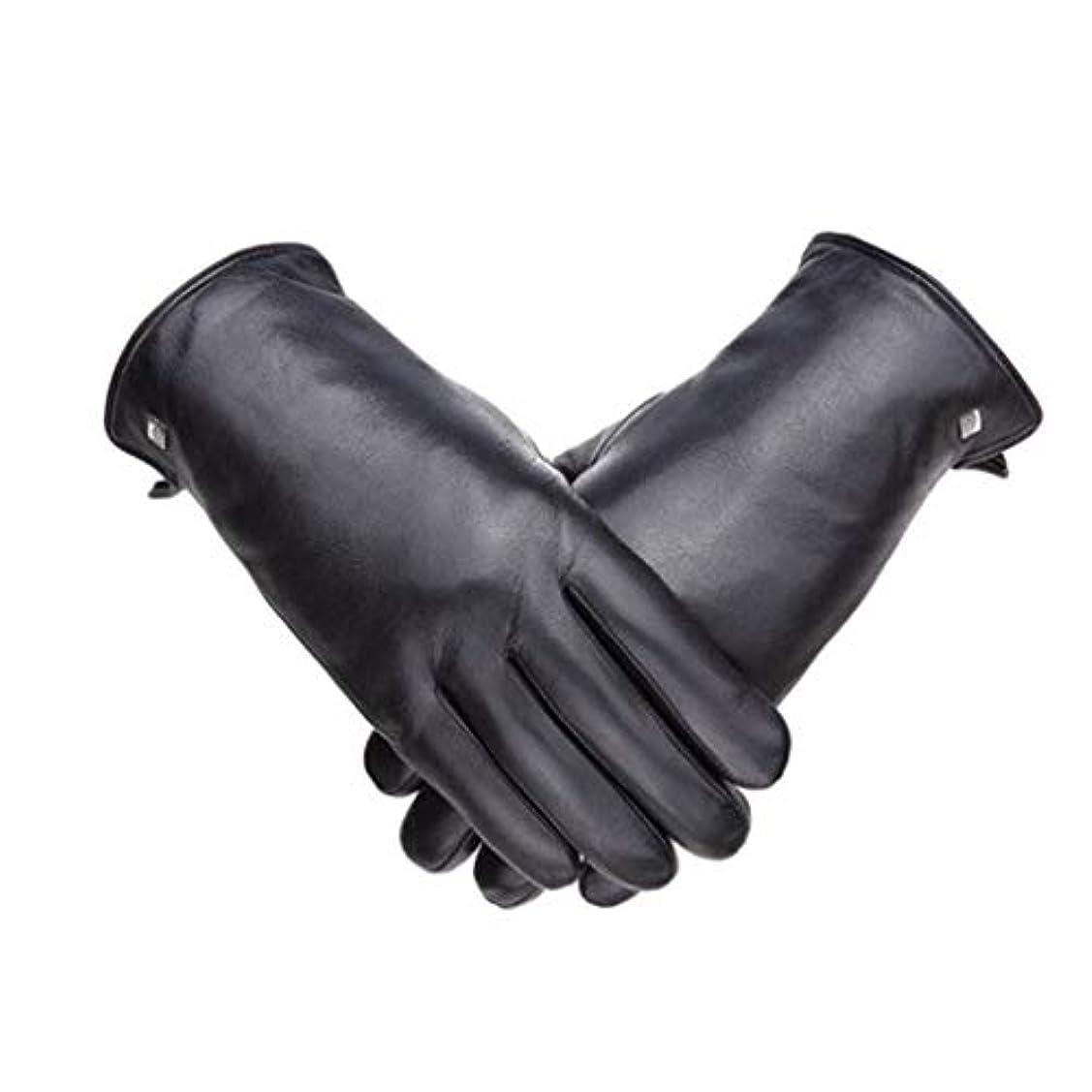 秘書遺跡銀革の肥厚プラスベルベット柔らかなヤギの男性の手袋防風寒い冬暖かい手袋を乗って19841101-01B黒XXL