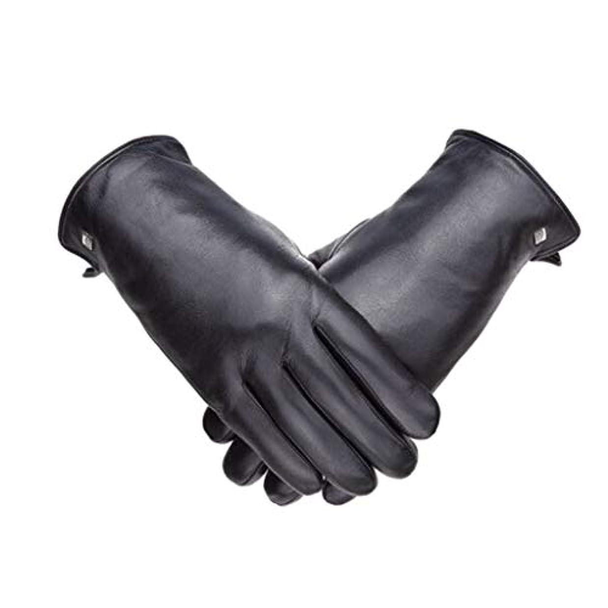 厳密に相反するアクロバット革の肥厚プラスベルベット柔らかなヤギの男性の手袋防風寒い冬暖かい手袋を乗って19841101-01B黒XXL
