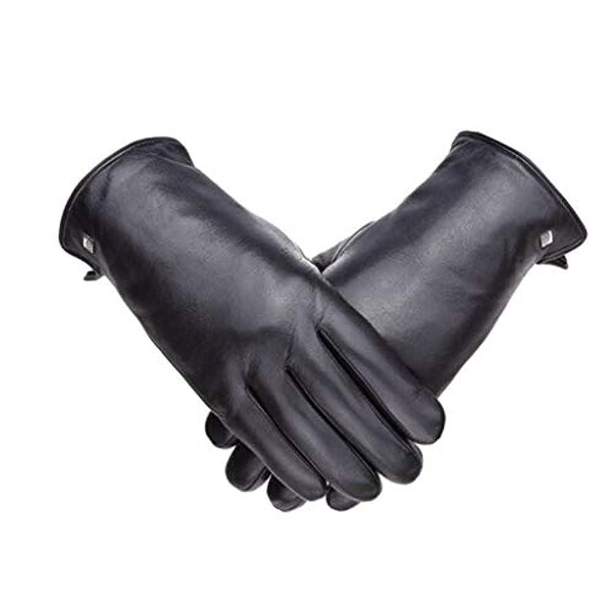フォーラムお気に入り不格好革の肥厚プラスベルベット柔らかなヤギの男性の手袋防風寒い冬暖かい手袋を乗って19841101-01B黒XXL