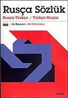 Rusca Sozluk - Rusca-Turkce/Turkce-Rusca 40.000 Kelime