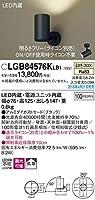 パナソニック(Panasonic) スポットライト LGB84576KLB1 調光可能 温白色 ブラック