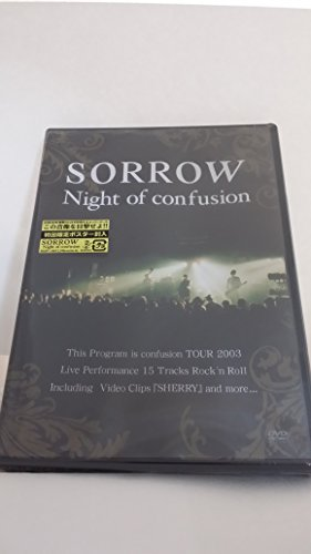 Night of confusion [DVD]