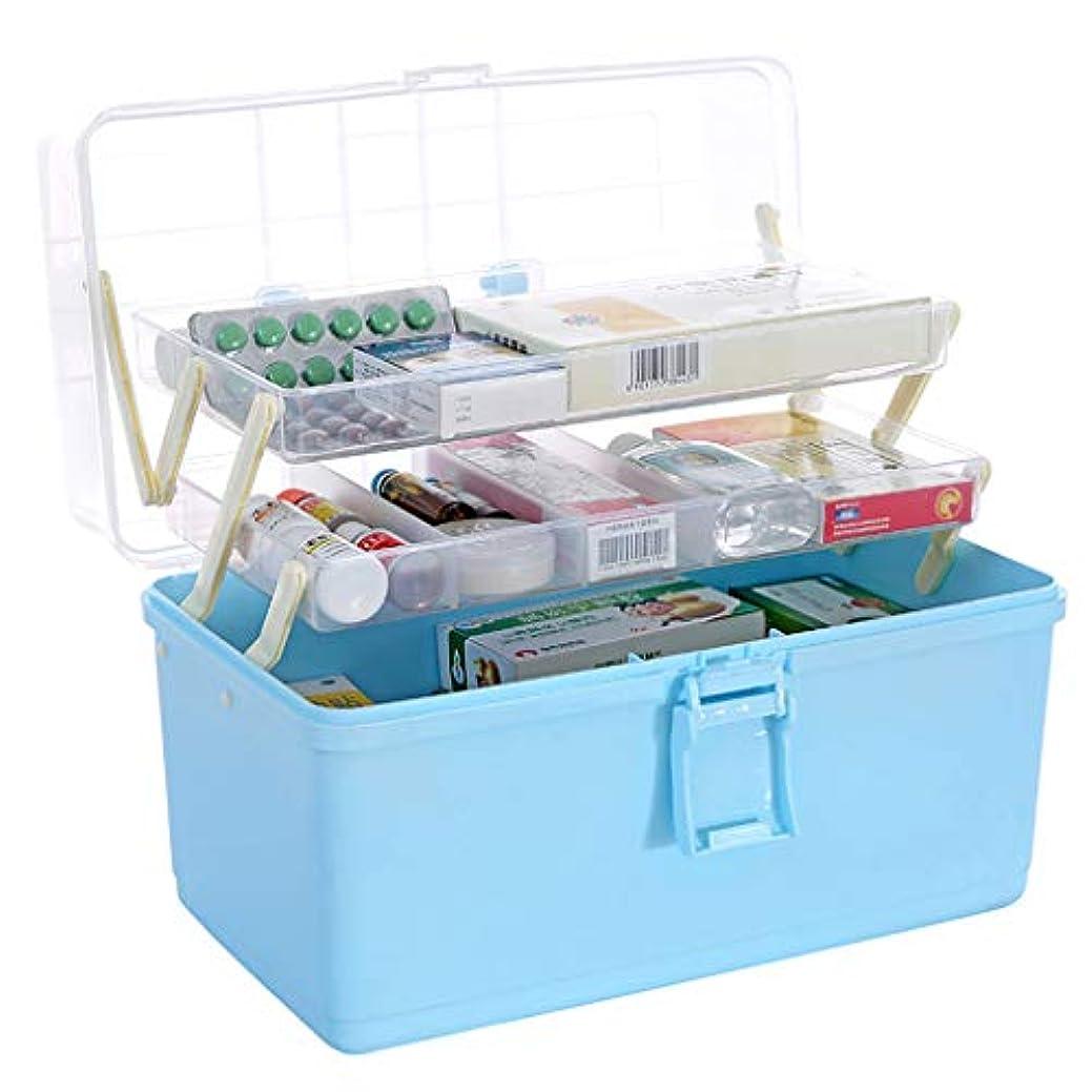 遠え物思いにふける居住者KTYXDE 家庭用三層薬箱薬箱多層救急家族収納ボックスライトブルー34×19×22.5cm 薬収納ボックス