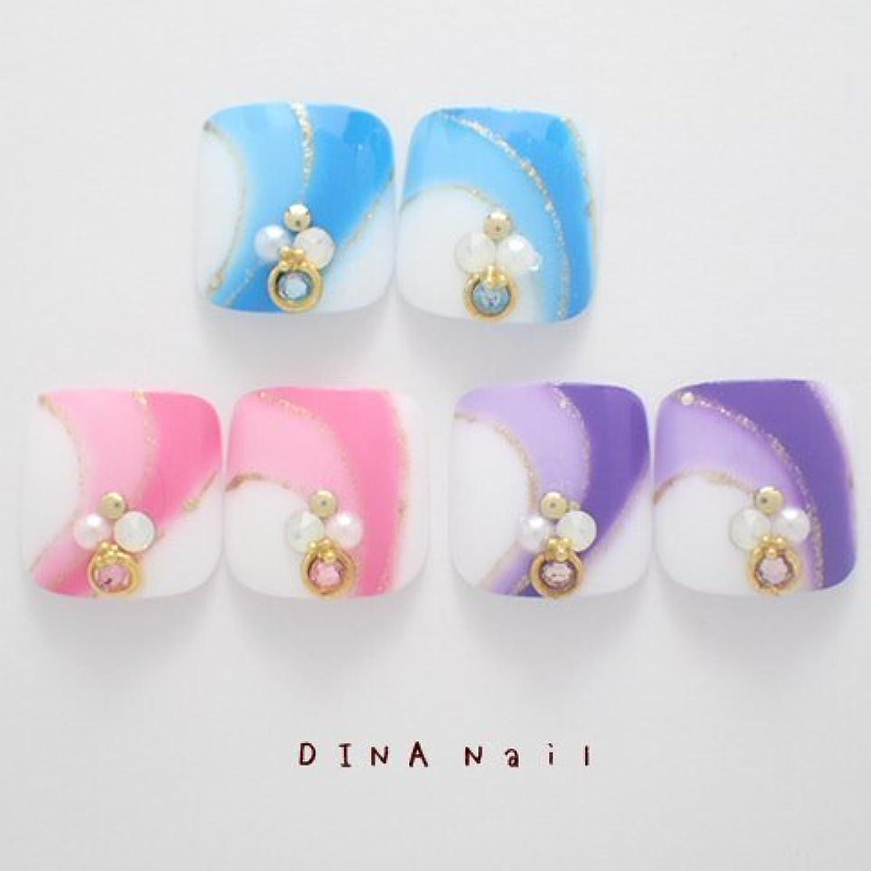 ポーク縫い目創始者DINAネイル ブロッキング風デザイン ぺディキュアS(25678番) ネイルチップ パープル