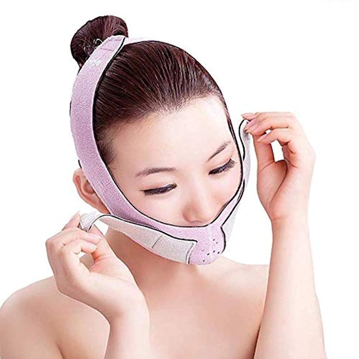 雑草未払い寄付HEMFV フェイススリミングマスク、3Dフェイスリフトスリミングフェイシャルマスク、皮膚のたるみを排除 - アンチエイジング痛み無料ウェイVフェイスラインベルトチンチークスリムリフト