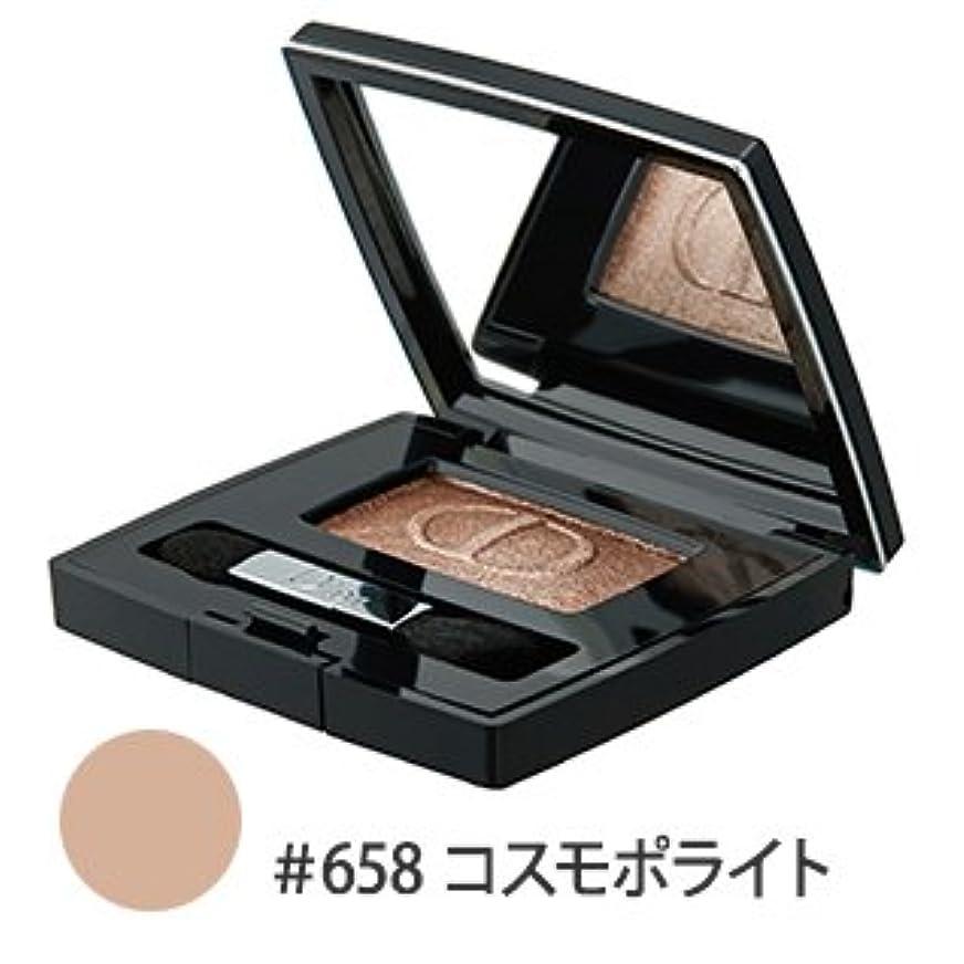 インゲン魅了する質量ディオール(Dior) ディオールショウ モノ #658(コスモポライト) [並行輸入品]