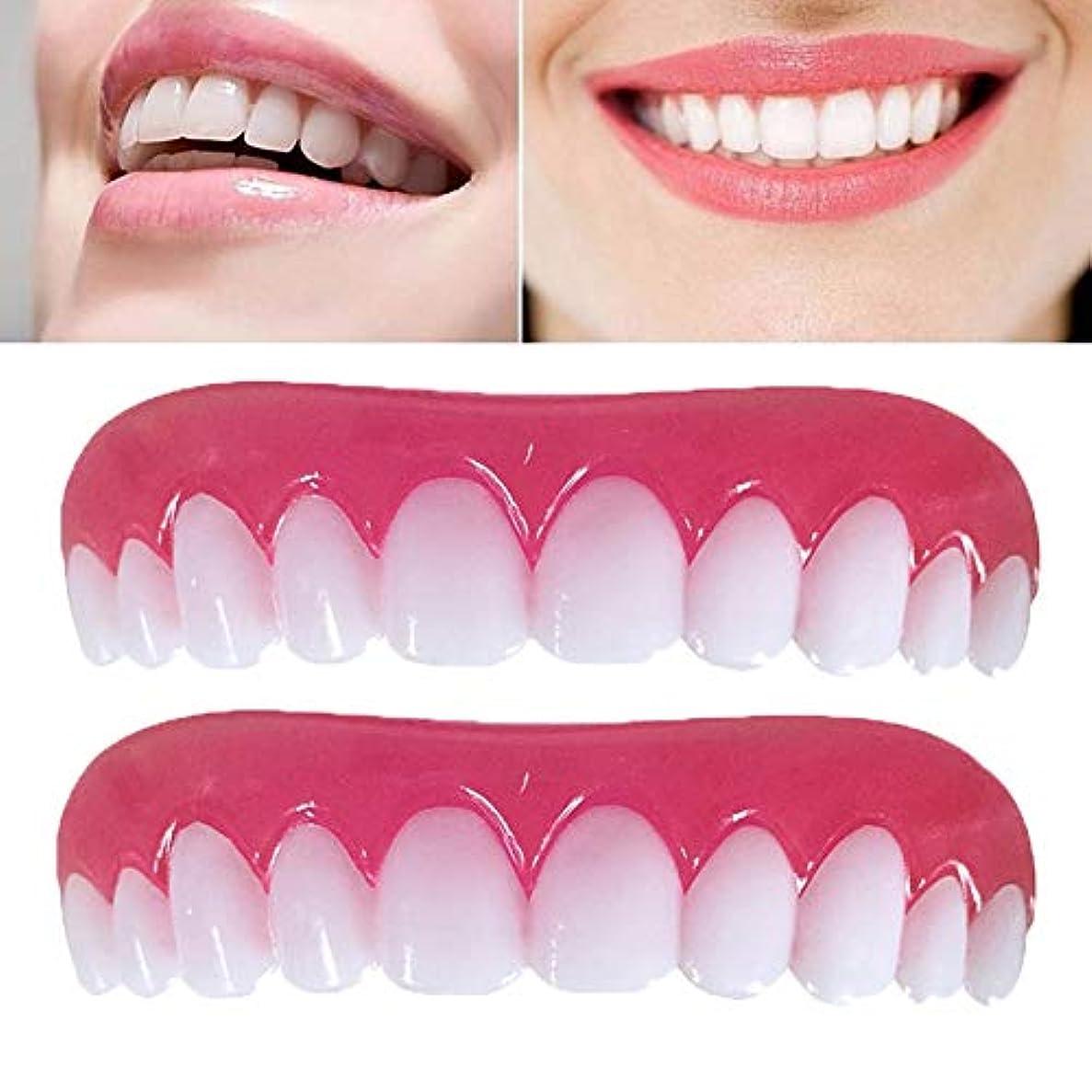 ドアミラークライアント内側2枚の一時的な化粧品の歯の入れ歯、歯と化粧品、シミュレートされたアッパーカフ、ホワイトニングの歯、スナップキャップ、インスタントの快適さ、ソフトで完璧なベニア