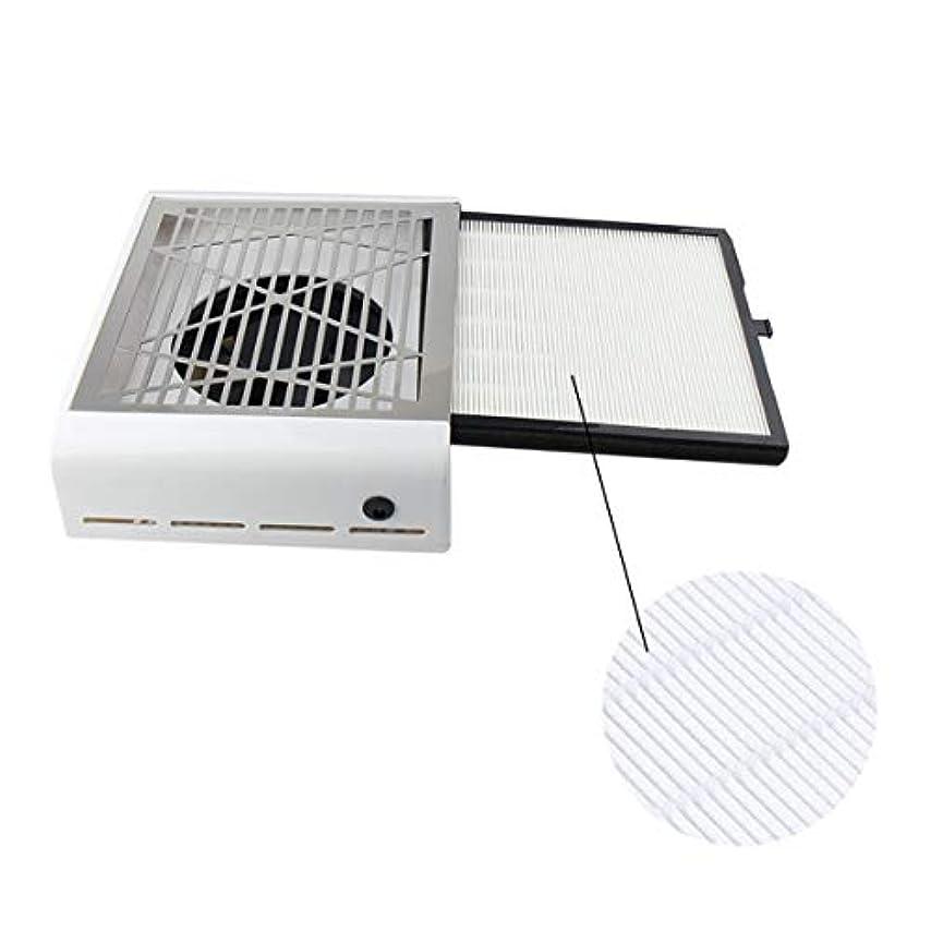 意識大臣トランペットIntercorey Mini Nail Vacuum Cleaner Grind Surface With 40W High Power Filter Pull-Out Desktop Nail Cleaner Nail...