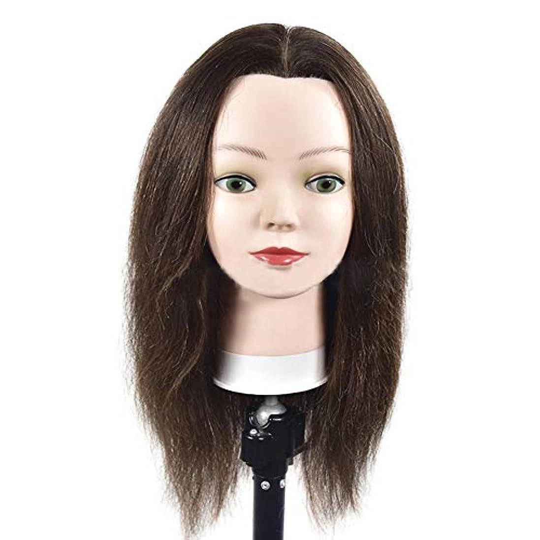 サロン髪編組理髪指導ヘッドスタイリング散髪ダミーヘッド化粧学習マネキンヘッド