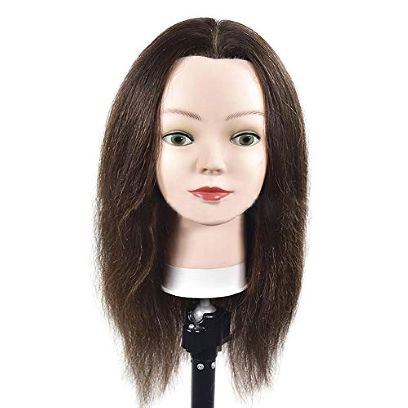 平手打ち粒子脳サロン髪編組理髪指導ヘッドスタイリング散髪ダミーヘッド化粧学習マネキンヘッド