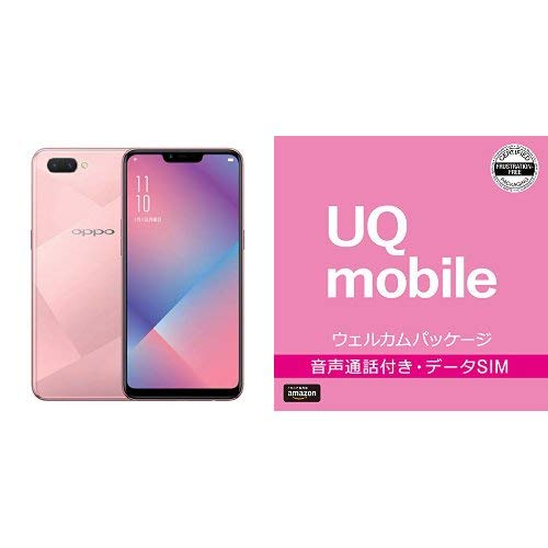OPPO R15 Neo国内正規品6.2インチ/SIMフリースマートフォン/ダイヤモンド ピンク(4GB/64GB/4,230mAh) 873433  BIGLOBE UQモバイル エントリーパッケージセット