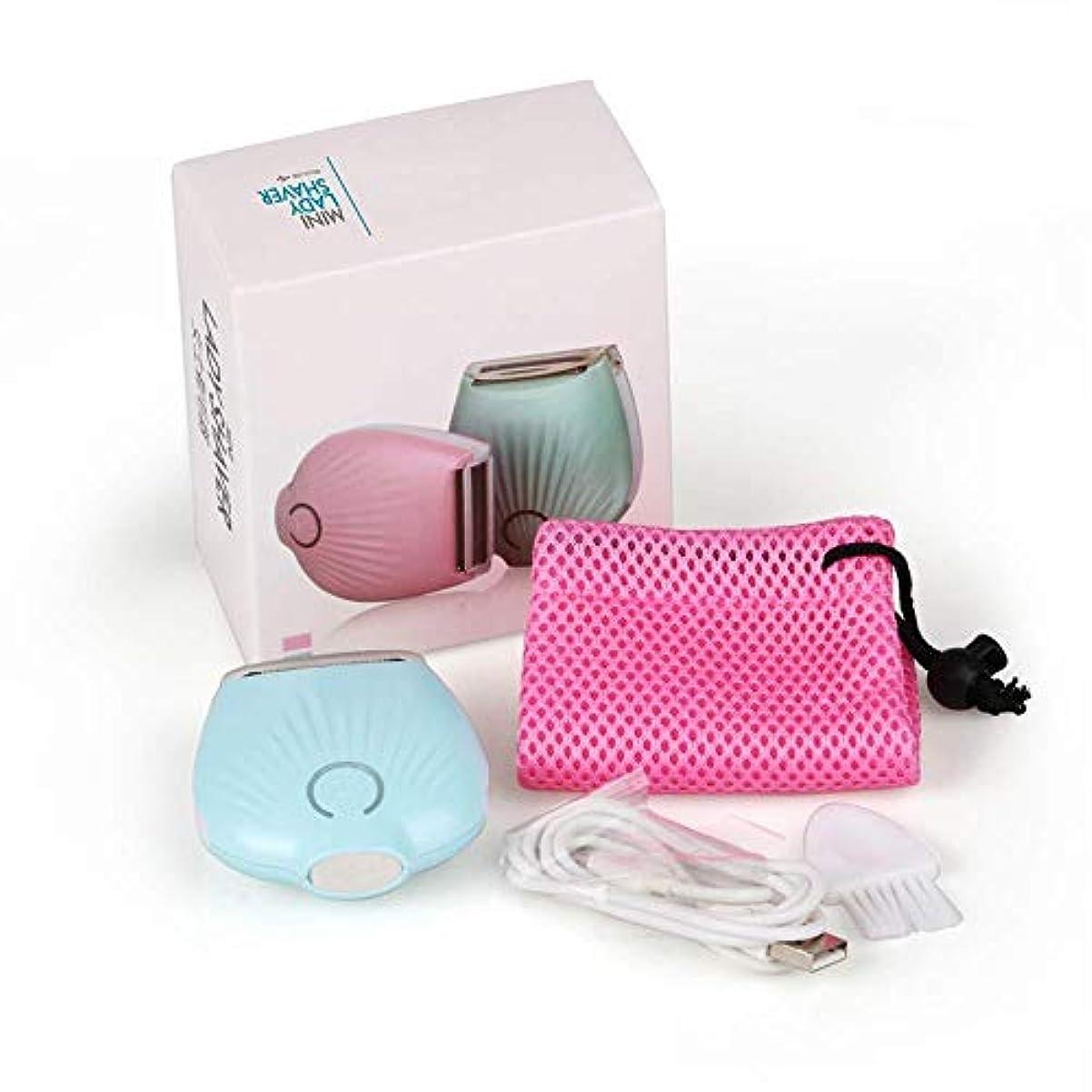 推論ボール特定の女性のための脱毛器、USBミニレディー脱毛器ビキニトリマー痛みのないボディフェイシャルボディ脱毛シェーバー用フェイシャルボディ脇の下レッグシェーバー、ピンク,Pink