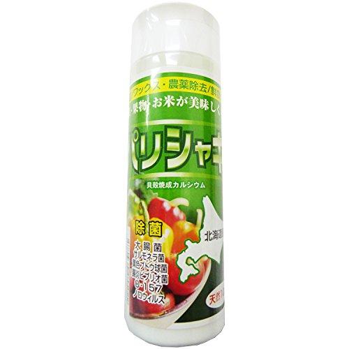 除菌・洗浄・鮮度保持 ホタテ貝殻焼成カルシウム パリシャキ 100g