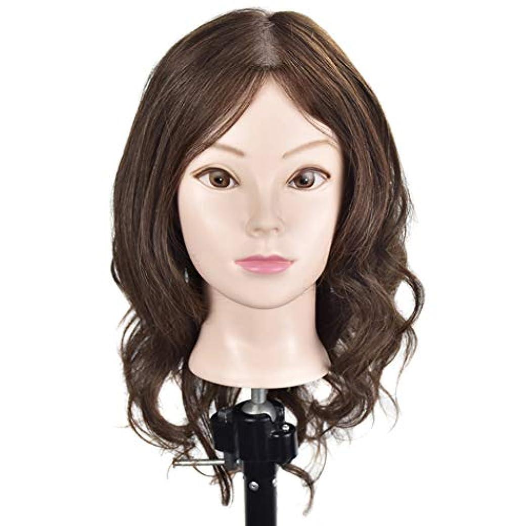 採用するオーロックより良い専門の練習ホット染色漂白はさみモデリングマネキン髪編組髪かつら女性モデルティーチングヘッド