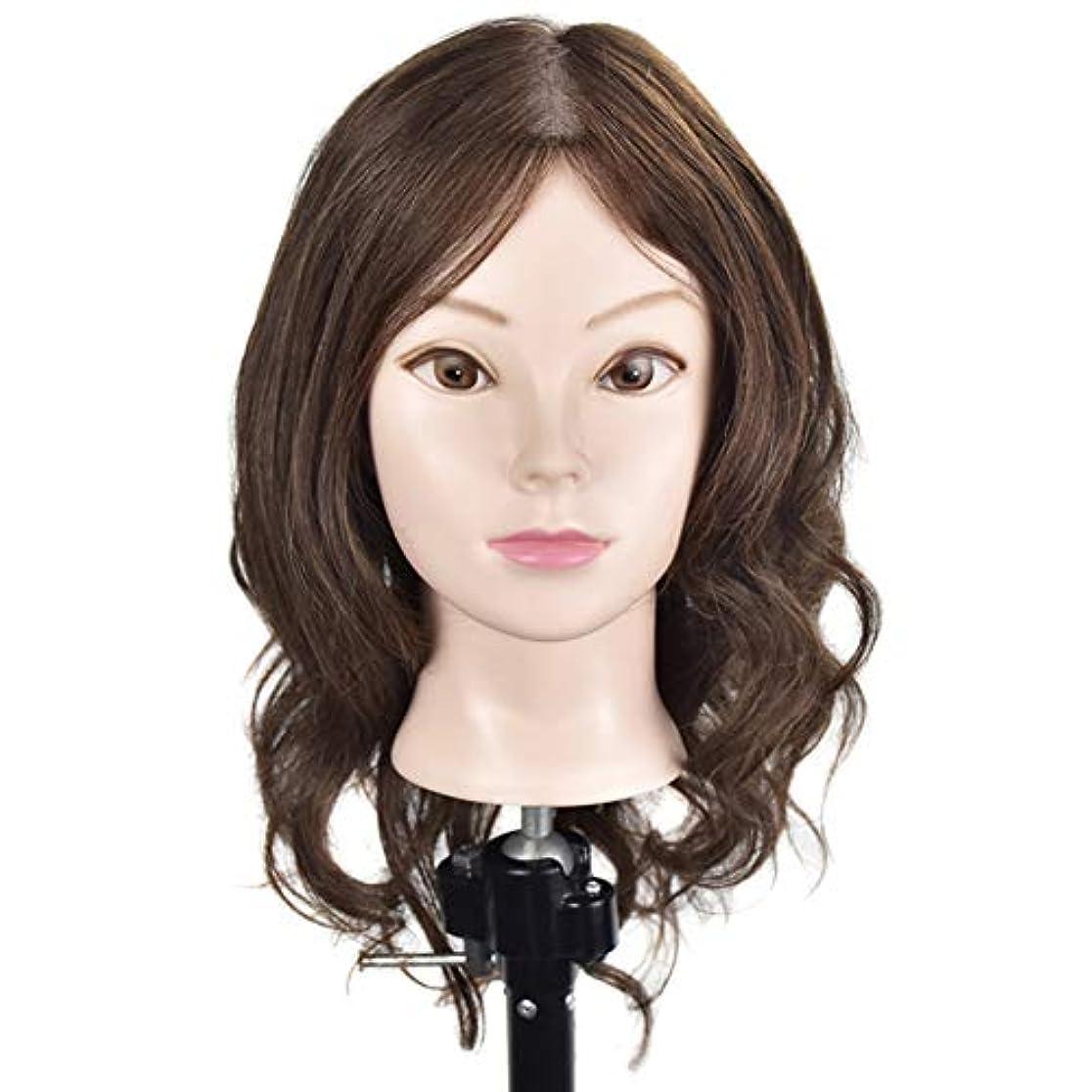 から聞く二次チョップ専門の練習ホット染色漂白はさみモデリングマネキン髪編組髪かつら女性モデルティーチングヘッド
