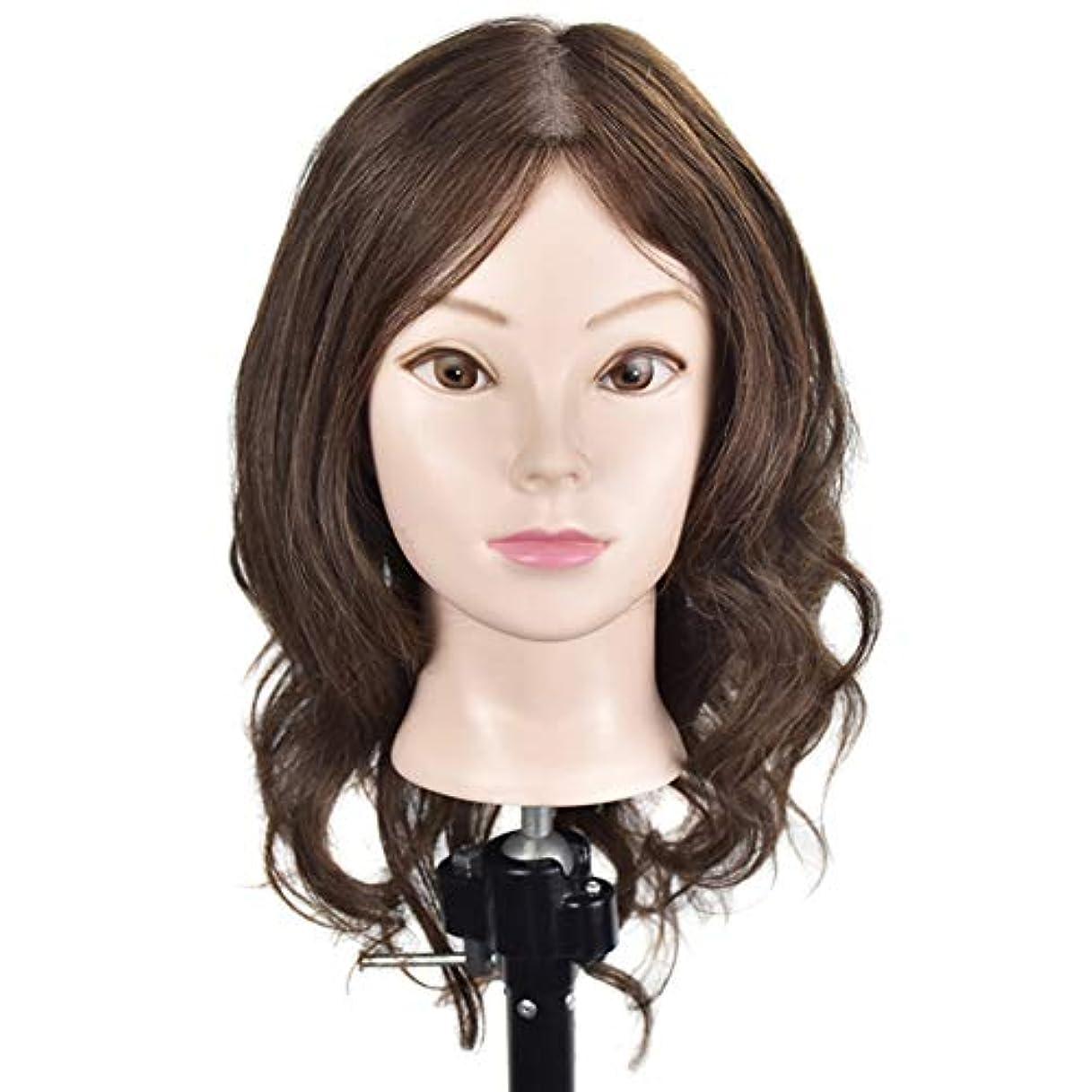 原子炉現実的一瞬専門の練習ホット染色漂白はさみモデリングマネキン髪編組髪かつら女性モデルティーチングヘッド