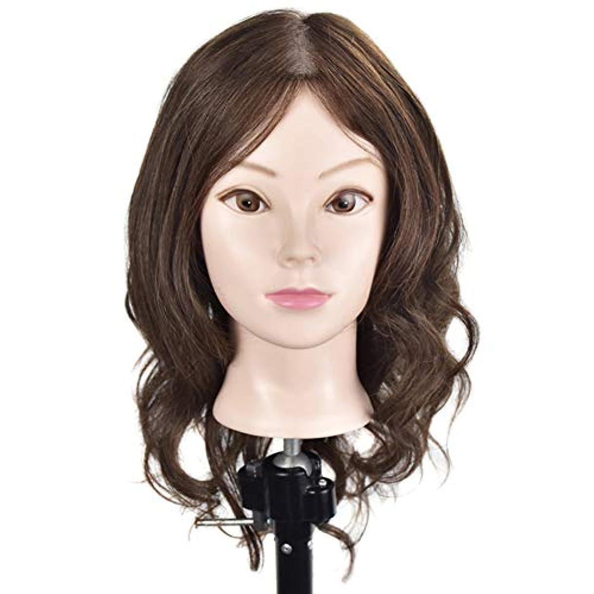 敬意を表するソーシャル漁師専門の練習ホット染色漂白はさみモデリングマネキン髪編組髪かつら女性モデルティーチングヘッド