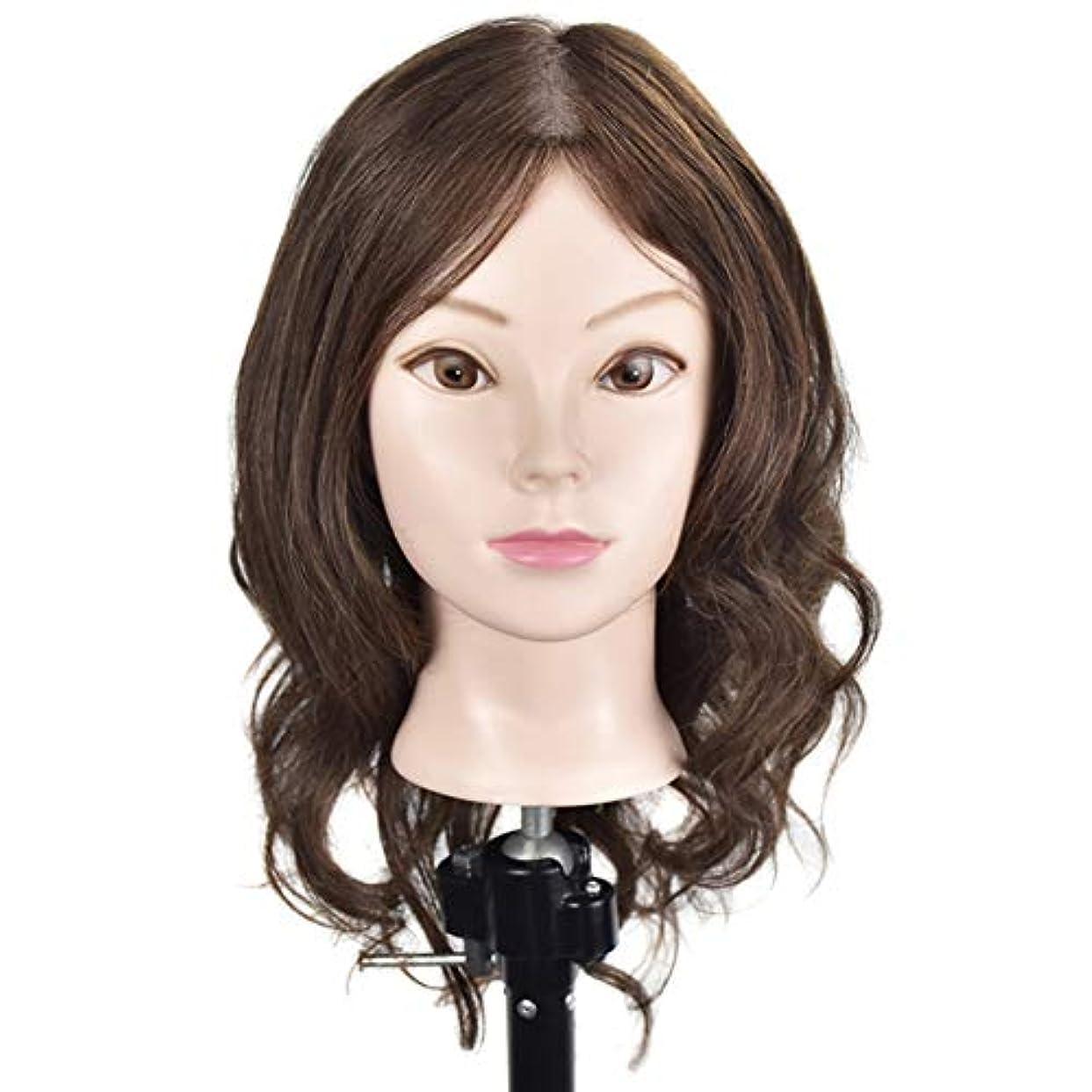 日焼けアンテナ青専門の練習ホット染色漂白はさみモデリングマネキン髪編組髪かつら女性モデルティーチングヘッド