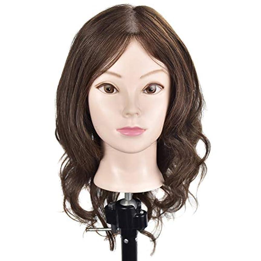 時間厳守散歩に行く偶然の専門の練習ホット染色漂白はさみモデリングマネキン髪編組髪かつら女性モデルティーチングヘッド