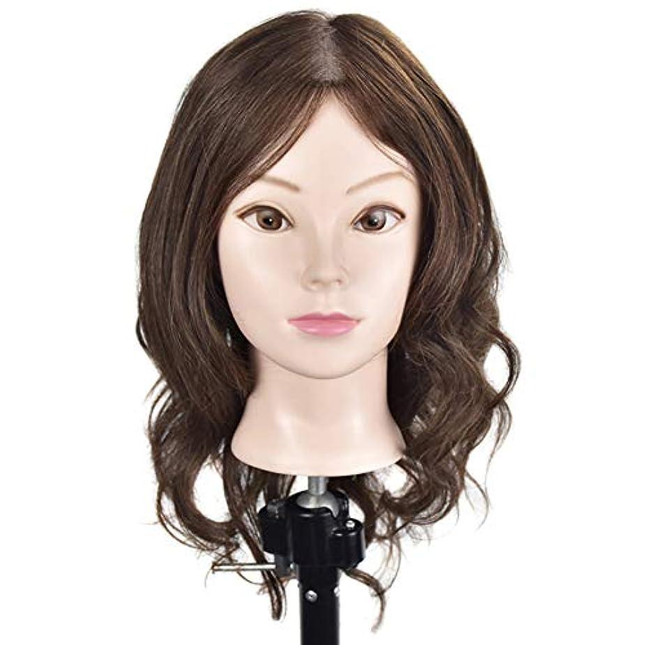 自動してはいけませんゴシップ専門の練習ホット染色漂白はさみモデリングマネキン髪編組髪かつら女性モデルティーチングヘッド