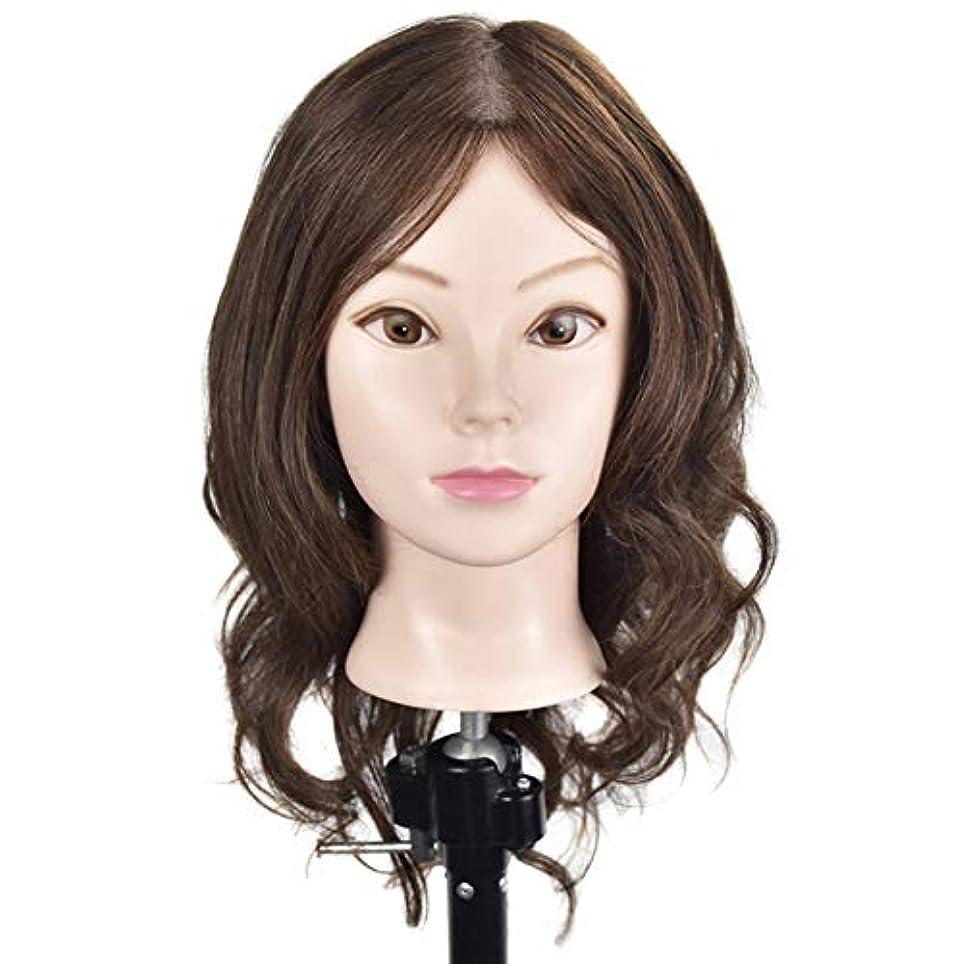 降臨暴露回想専門の練習ホット染色漂白はさみモデリングマネキン髪編組髪かつら女性モデルティーチングヘッド