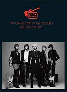 ULTIMATE STORY OF FIVE TREASURES MBC DVD COLLECTION,THE