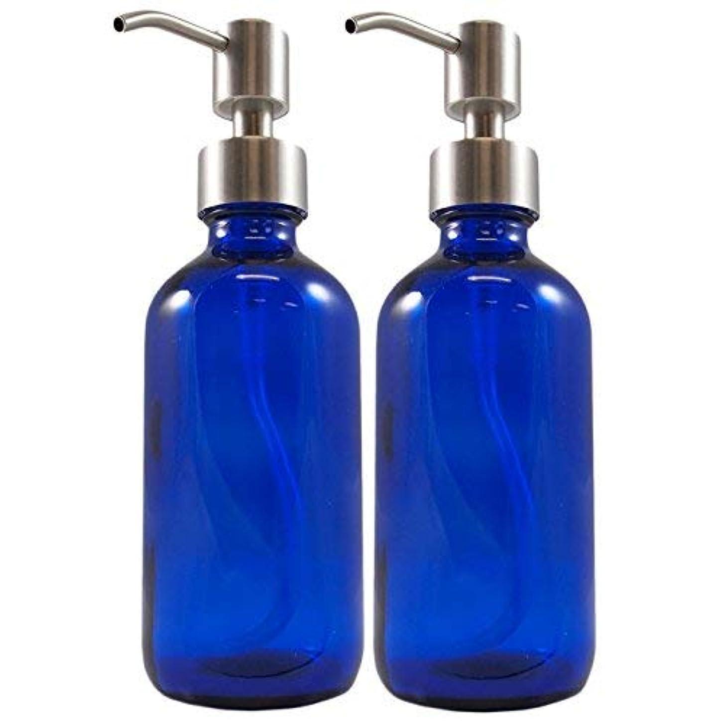 メガロポリス証明書浸すCornucopia Brands Cobalt Blue Glass Boston Round Bottles with Stainless Steel Pumps, Great for Essential Oils, Lotions and Liquid Soap, 8 oz, Pack of 2 [並行輸入品]
