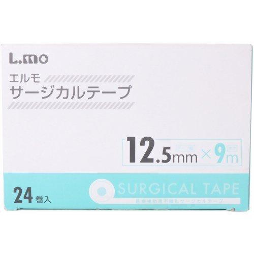 エルモ サージカルテープ 医療用 12.5mmX9m(24巻)
