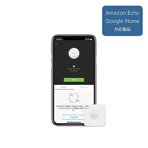 Tile Mate 落としモノ/失くしモノ防止トラッカー 携帯GPS【日本正規代理店品】【数量限定価格】(会員登録サービス付き・1年保証付き) ※Amazon Alexa 日本語対応※