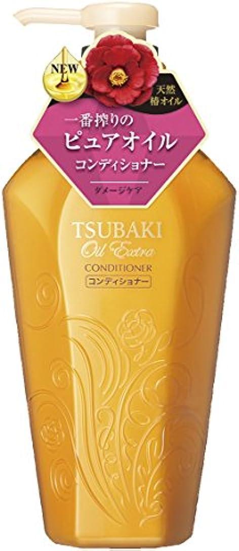 うまくいけばドロップなくなるTSUBAKI オイルエクストラ スムースダメージケア コンディショナー (からまりやすい髪用) 450ml