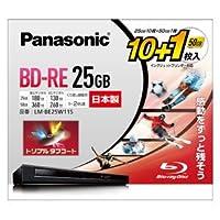 パナソニック 2倍速ブルーレイディスク(書換)25GB10枚+50GB1枚P LM-BE25W11S