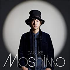 Moshimo♪ダイスケのCDジャケット
