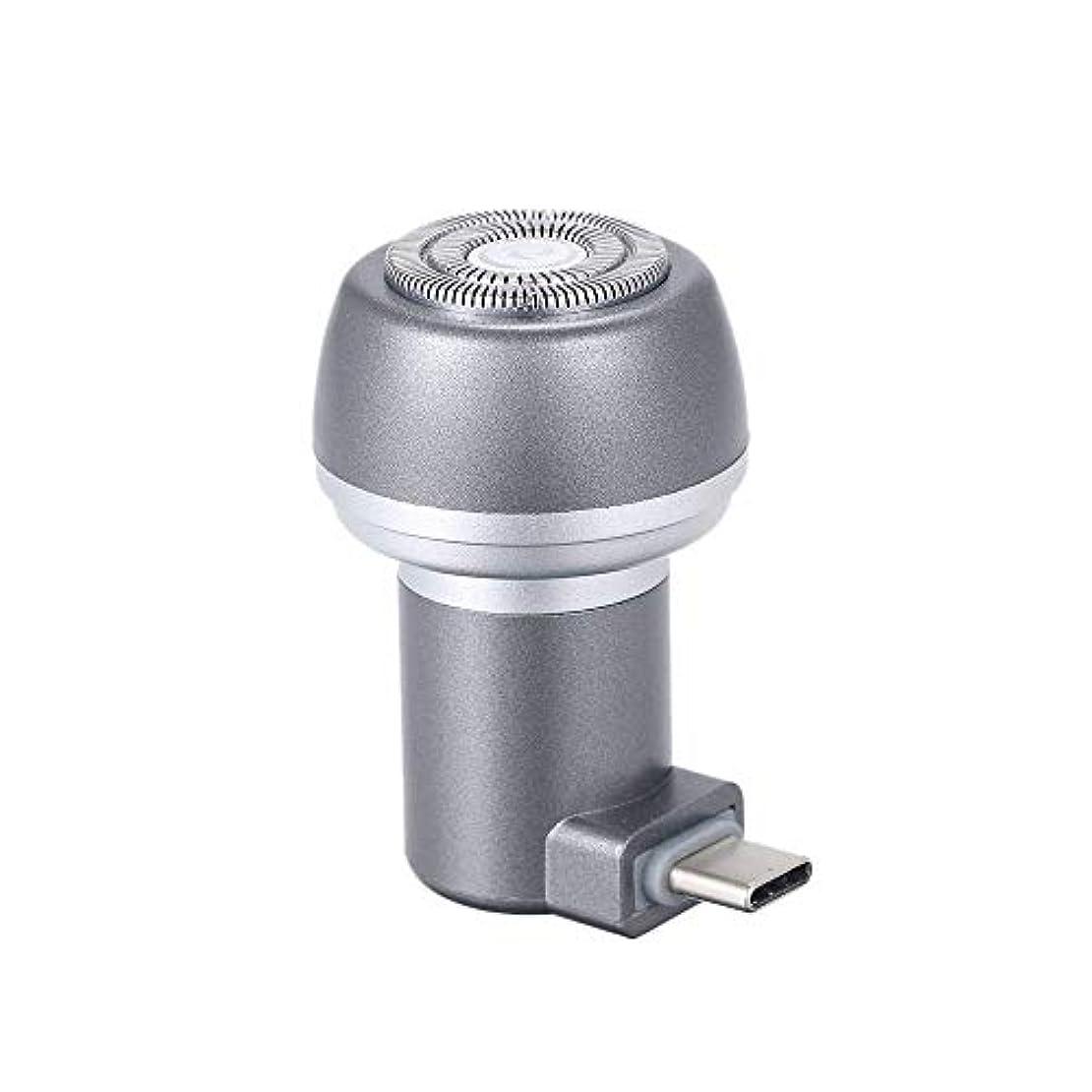 通信する全体にサッカーXiAnShiYu家庭用 電気 シェーバー 男性用 防水 ウェットドライシェービング USB充電式 グレー タイプC