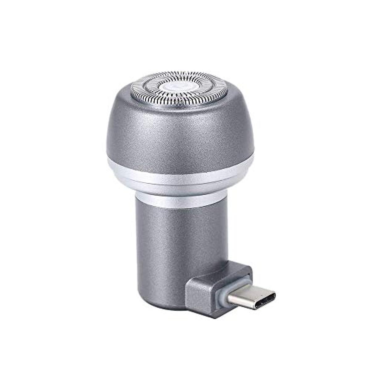 影駅かろうじてXiAnShiYu家庭用 電気 シェーバー 男性用 防水 ウェットドライシェービング USB充電式 グレー タイプC