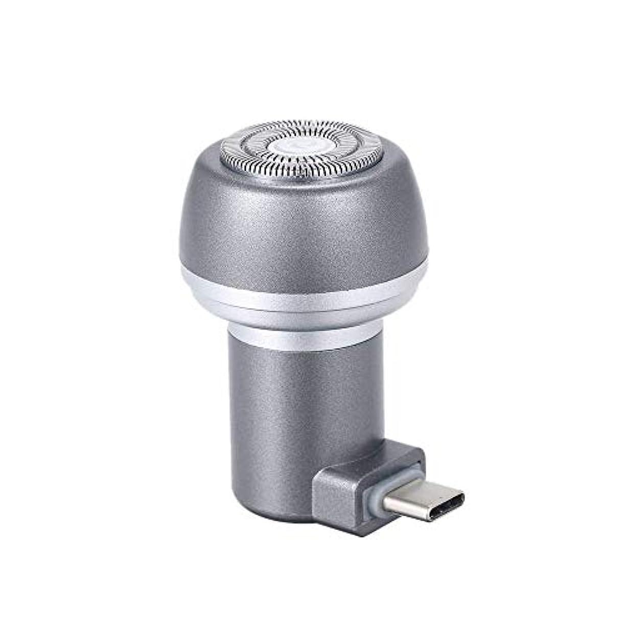 集団的ヒステリックが欲しいXiAnShiYu家庭用 電気 シェーバー 男性用 防水 ウェットドライシェービング USB充電式 グレー タイプC