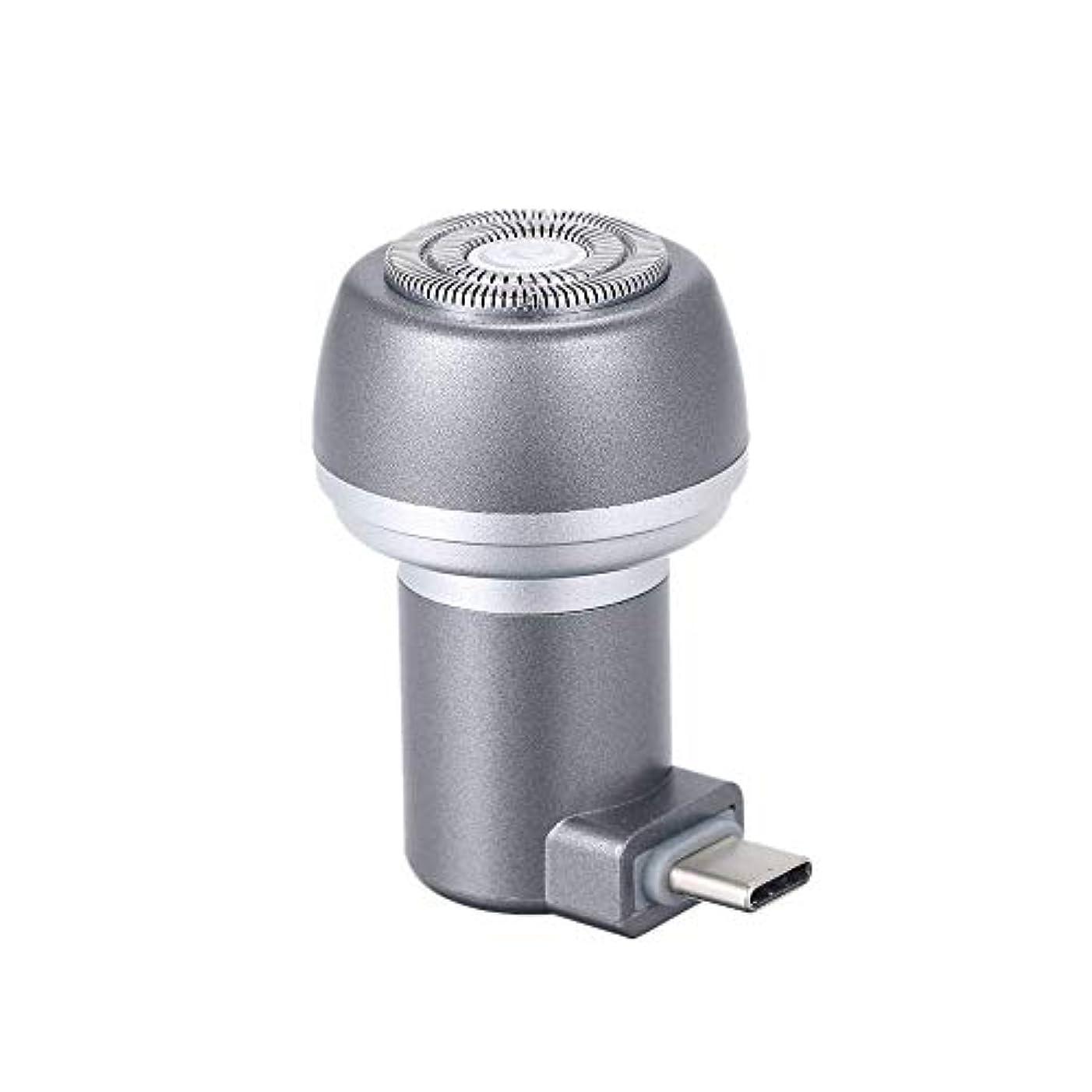 突撃音声レイプXiAnShiYu家庭用 電気 シェーバー 男性用 防水 ウェットドライシェービング USB充電式 グレー タイプC