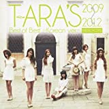 T-ARA's Best of Best 2009-2012 〜Korean ver.〜