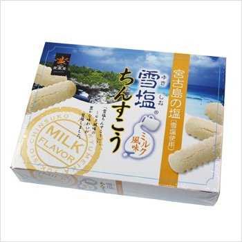 雪塩ちんすこう ミルク風味 (小) 24個入 ×40箱(1ケース) 南風堂 沖縄 人気 土産 宮古島の雪塩を使用したおすすめのちんすこう。