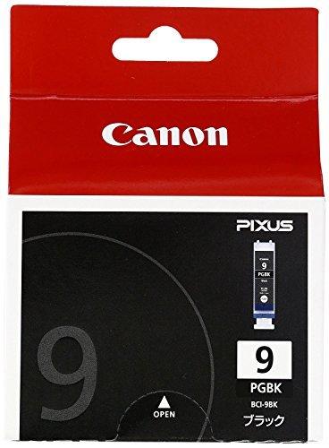 Canon キヤノン インクカートリッジ ブラック BCI-...