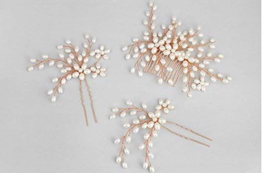 obqoo Pure Pearl Metal Bridal Hair Comb with 2pcs Pins Rose Gold [並行輸入品]