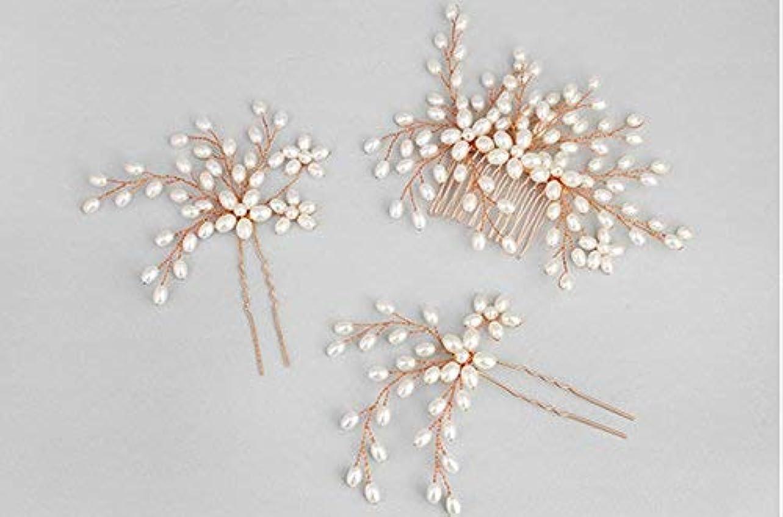 しみ文芸理解obqoo Pure Pearl Metal Bridal Hair Comb with 2pcs Pins Rose Gold [並行輸入品]