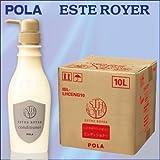 POLAエステロワイエ業務用 コンディショナー 10L