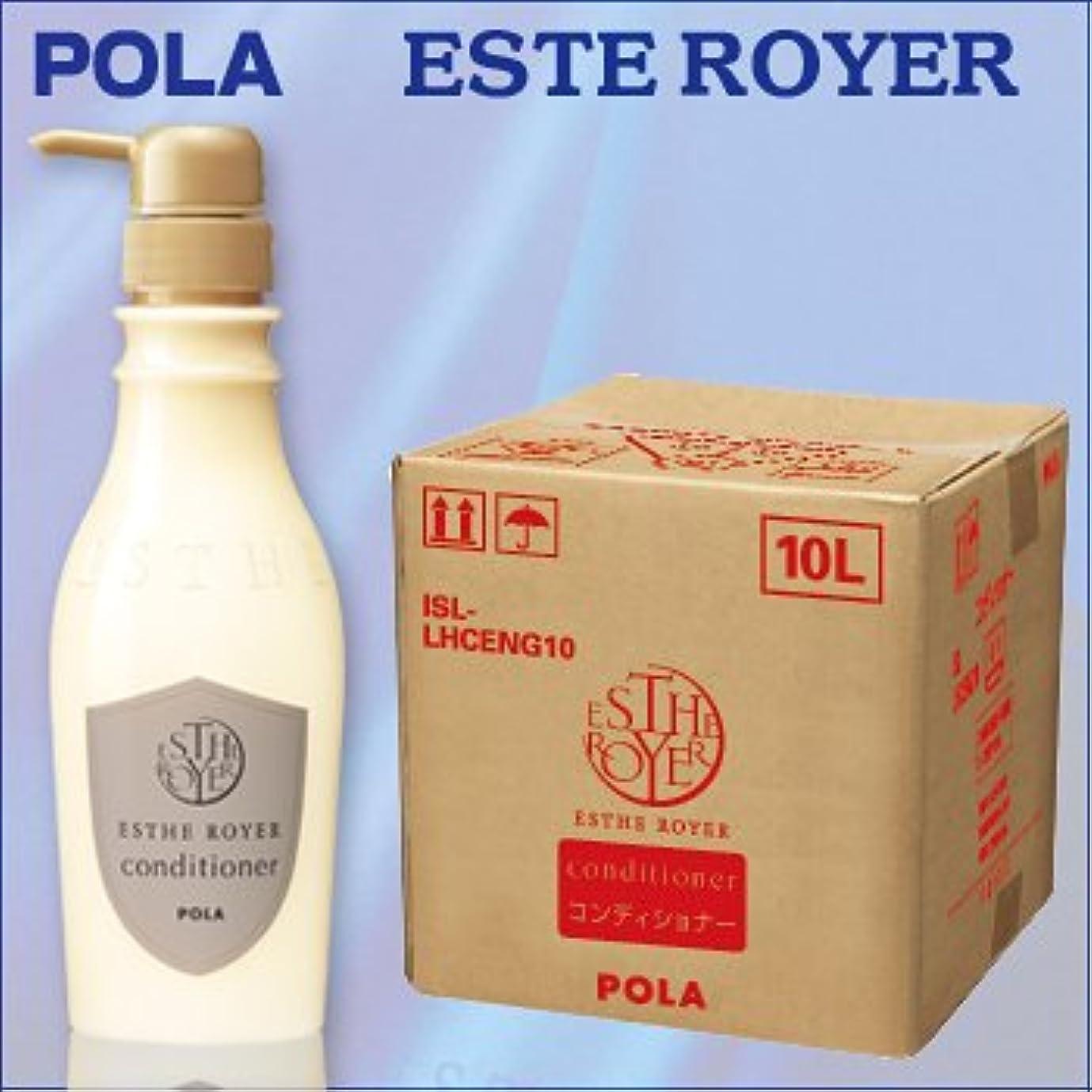 印刷するインフルエンザ受益者POLAエステロワイエ 業務用コンディショナー 10L (1セット10L入)