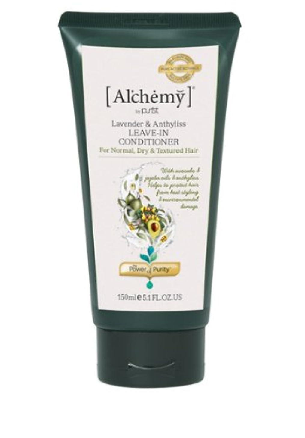 保険柱命令的【Al'chemy(alchemy)】24H集中ケアトリートメント※洗い流さないタイプ(Lavender & Anthyllis Leave-In Conditioner)150ml