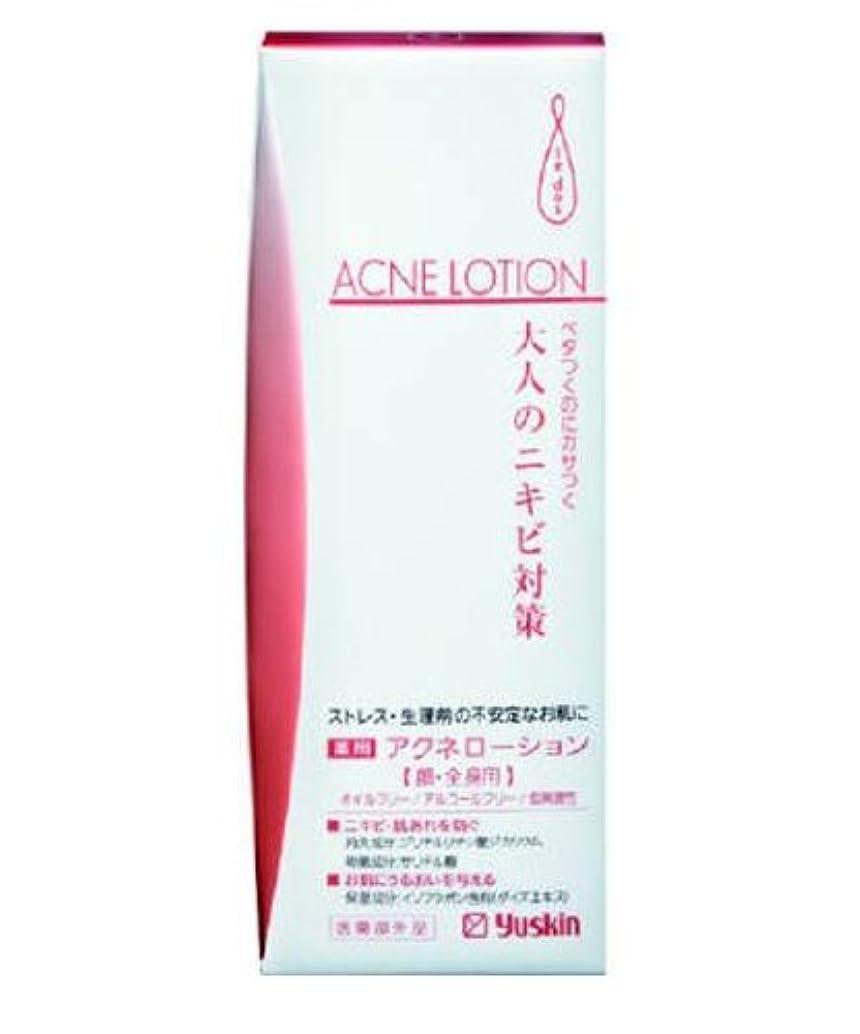 インセンティブ硫黄潤滑するユースキン ルドー 薬用アクネローション 150ml