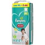 【パンツ ビッグサイズ】パンパース オムツさらさらケア (12~22kg)52枚 【Amazon限定品】