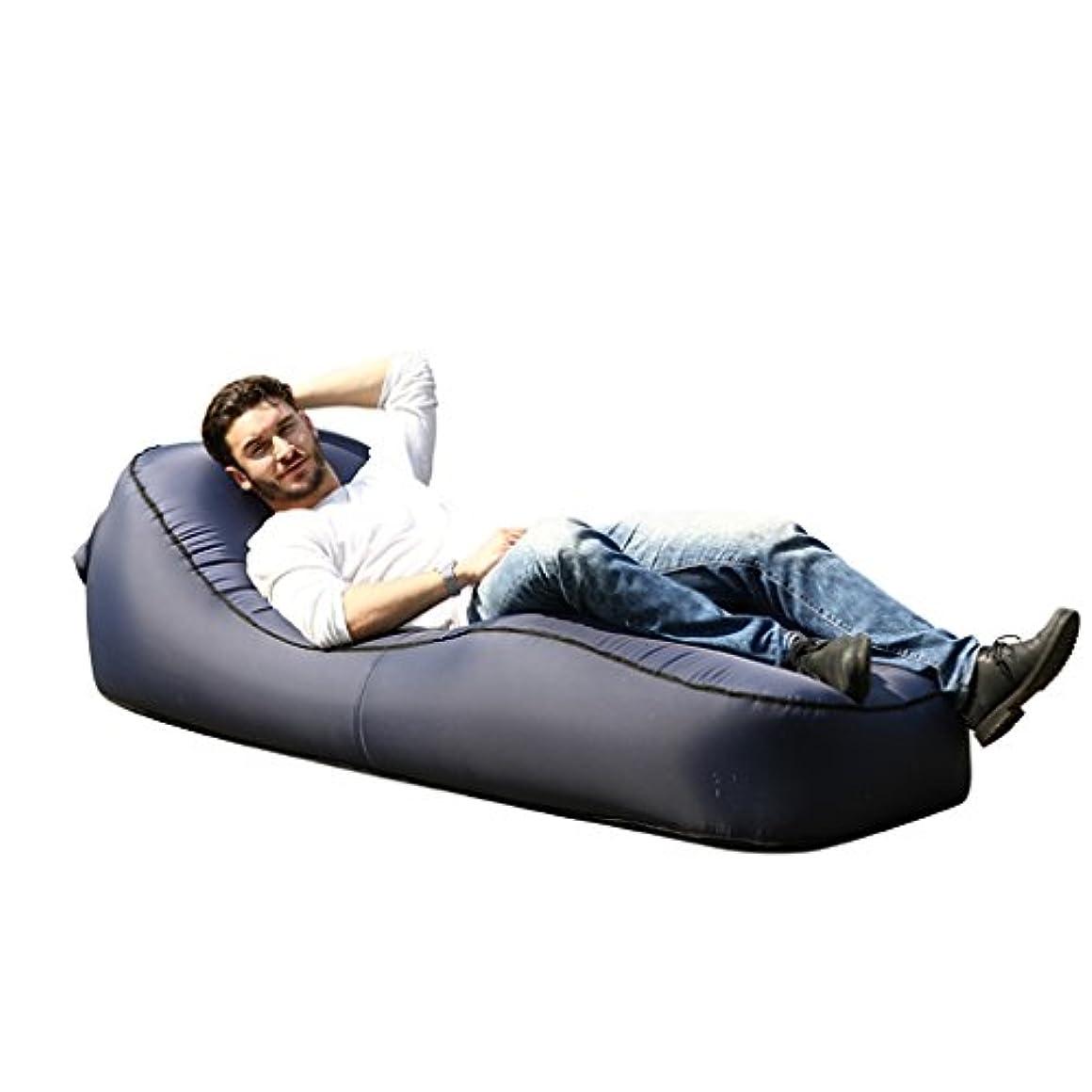 玉ねぎオーバーフロー人間ソファー、怠惰な空気インフレータブル屋外ポータブル折り畳み式マットレスソファベッドエアベッド (色 : 青)
