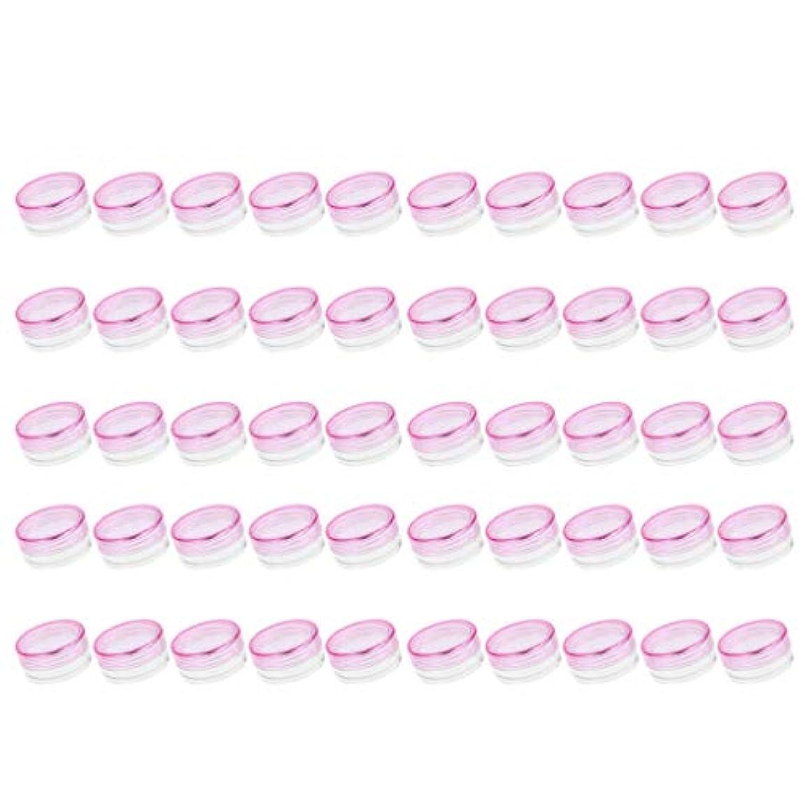定説シロクマスナッチP Prettyia クリームジャー クリームケース 化粧品 小分け 詰替え 容器 約50個 - ピンク